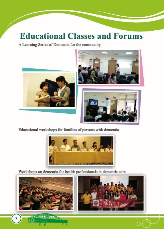 Educational Classes and Forums