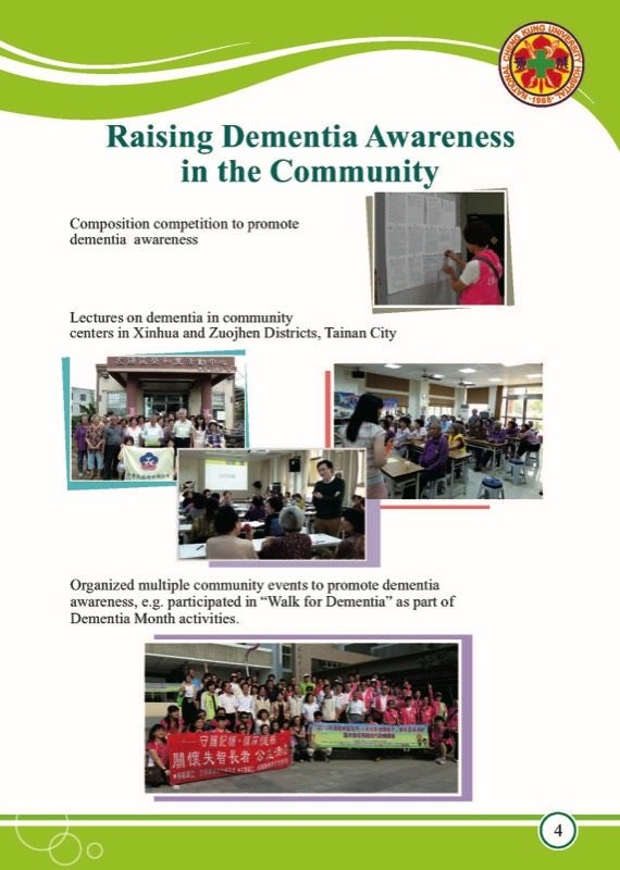 Raising Dementia Awareness in the Community