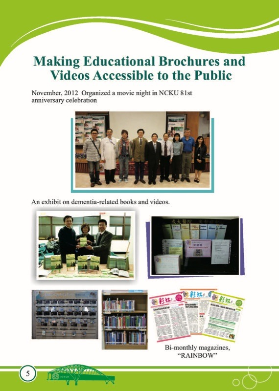 Making Educational Brochures and Videos Accessible to the Public